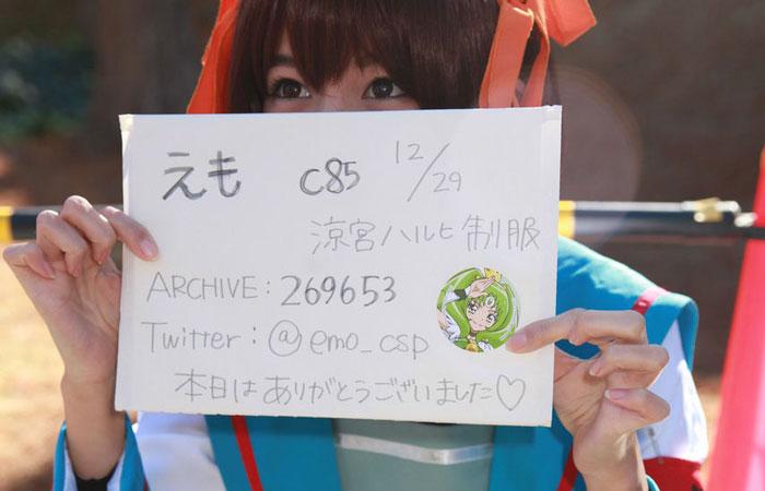 【コスプレ画像】C85コミケ1日目から可愛すぎるレイヤー勢ぞろい!