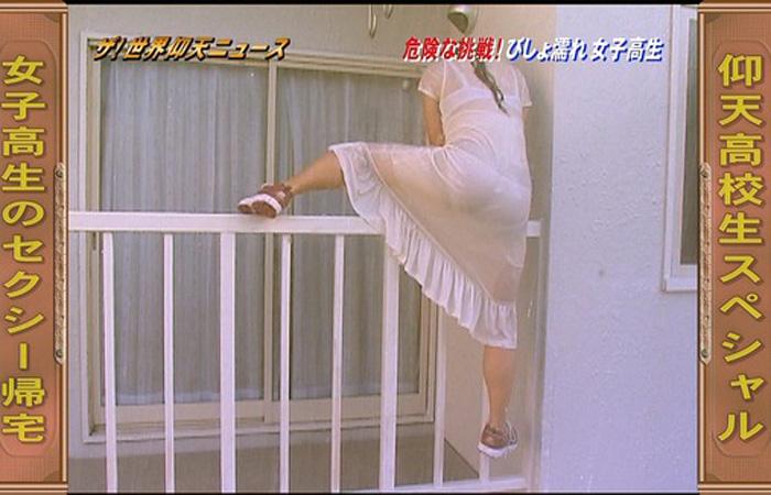 (TVお宝えろ写真)下着透けてるのにいいの☆?放送中に下着クッキリ見えちゃってる出演者たちwwwwww