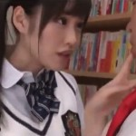 【三次エロ動画】図書館で弱気な男子の強そうなおちんちん狙う美少女!
