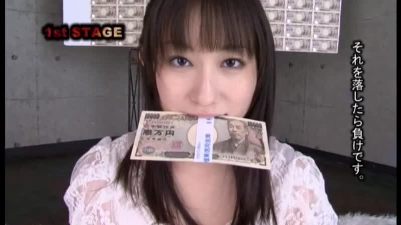 【エロ動画】大沢美加がお金を咥えてエロいことする企画にチャレンジして一回戦突破!w【大沢美加】